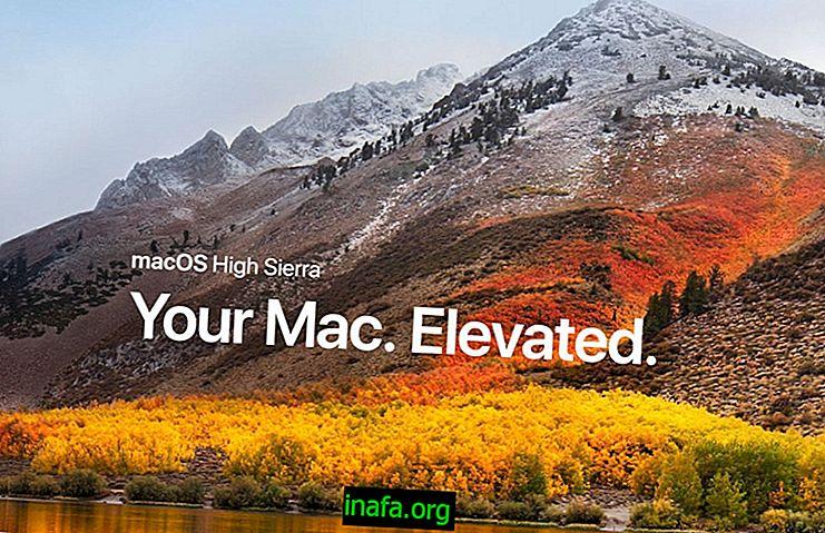 Πώς να αποκτήσετε πρόσβαση στο macOS High Sierra beta